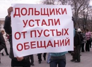 Обманутый дольщик расскажет на всю Россию и «будущему» президенту о проблемах Краснодарского края
