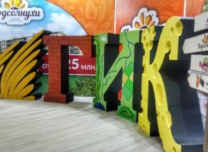 Компания «ГИК» подготовила свои лучшие предложения на «Ярмарке жилья»