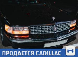Продается эксклюзивный для Краснодара Cadillac