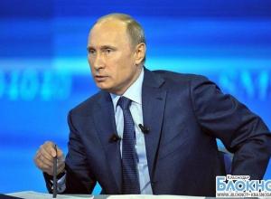 Сочинцы задали вопросы напрямую президенту России