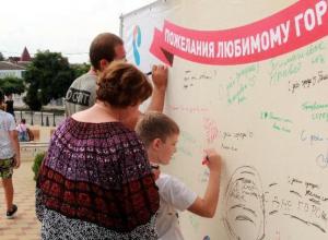 «Ростелеком» поддержал празднование Дня города в Майкопе и Тимашевске