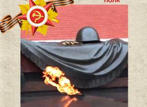 Михаил Иванович Мартыненко: «Бессмертный полк Кубани»