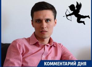 «Если вас бросили - не спешите заводить новый роман», - совет Краснодарского психолога к 14 февраля