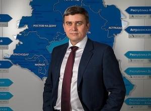 «Ростелеком» рассказал о планах на Юге России