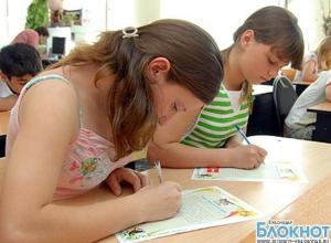 В Сочи для школьников проведут конкурс «Проба пера»