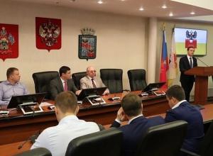 Стратегию развития города до 2030 года разработают в Краснодаре
