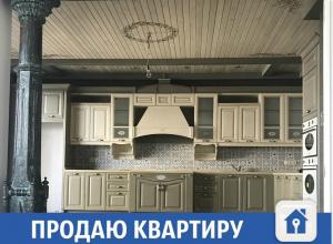 Квартира мечты продается в Краснодаре