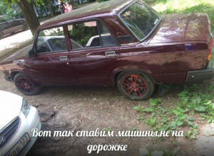 «Как скотину»: в Краснодаре автомобилистов прогнали с дворов