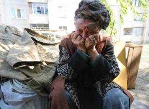 В Краснодаре пенсионерку вышвырнули на улицу из-за любви к шумным посиделкам