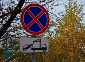 На одну автостоянку в Краснодаре станет меньше