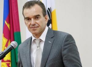 Вениамин Кондратьев предложил сделать туры на Кубань дешевле