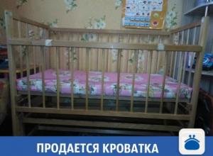 Продается кроватка для хорошего детского сна