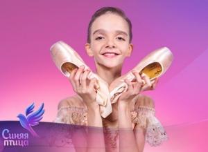 Юной балерине из Краснодара прима Большого театра подарила свои пуанты