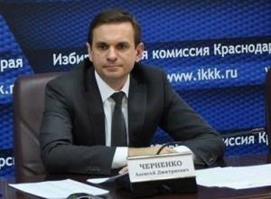 Краснодарский избирком рассказал о времени принятия итогового протокола