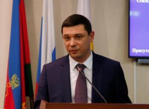 Евгений Первышов официально стал мэром города Краснодара