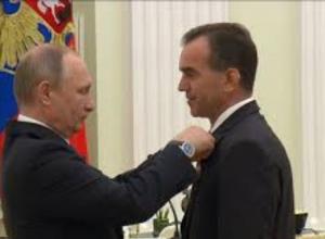Владимир Путин заручился поддержкой губернатора Краснодарского края
