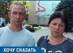 «В Лабинском следственном комитете работают слепые следователи», - родственники убитого мужчины