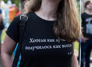 «По наклонной»: В «слабые» регионы впервые попал Краснодарский край