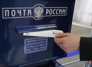 «Почта России» обещает краснодарцам вовремя доставить паспорта болельщиков к FIFA 2018