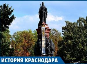 Казакам изменили лица на памятнике Екатерине II в Краснодаре