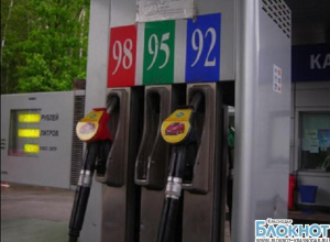В Краснодарском крае выросли цены на автомобильное топливо
