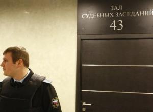 В Краснодарском крае преступная группа обвинила следователей в издевательстве