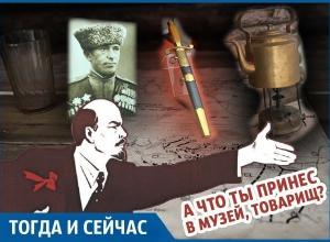 «Теперь за вещи хотят денег», - музееведы Краснодара