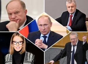 Путин, Жириновский, Зюганов, Миронов и Собчак: Краснодар готов выбирать президента