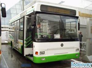 Билеты на автобусы на Кубани теперь только по паспорту