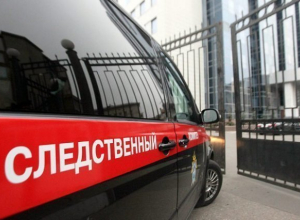 Во дворе многоэтажки в Краснодаре нашли мертвого мужчину
