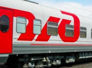 Дети без взрослых будут кататься на поезде Краснодарского края