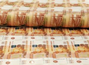Кубань вошла в топ-10 регионов по количеству собственных доходов
