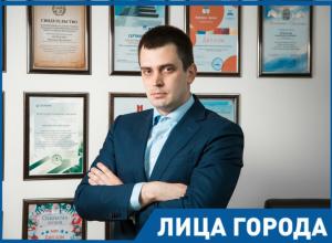 «Наша задача сегодня – помочь властям Краснодара с завершением проблемных объектов», – гендиректор ГК «ГИК» Максим Кубасов