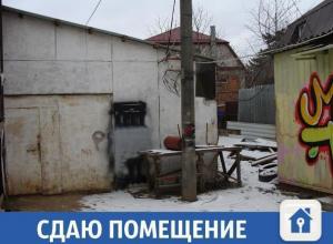 Помещение для любых нужд сдается в Краснодаре