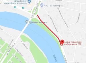 Остановку и стоянку на набережной Краснодара запретят