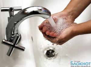 В Краснодаре продолжаются отключения горячей воды в многоэтажных домах