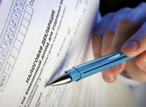 В Краснодарском крае мужчина скрыл от налоговой 14 миллионов