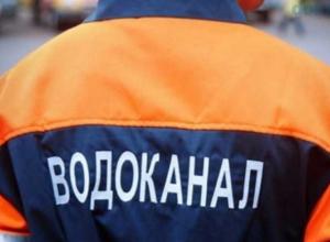 За право собирать деньги с жителей борются два «водоканала» в Сочи