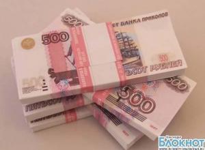 Кубанский вор украл у гостеприимного хозяина полмиллиона рублей
