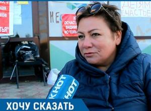 Дольщики ЖК «Территория счастья» рассказали о голодовке за несколько часов до ее прекращения