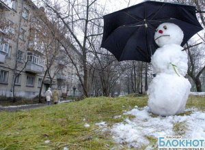 В Краснодаре под Новый год повысится температура