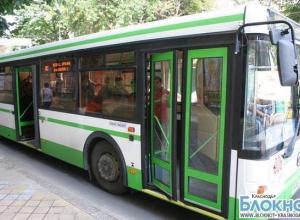 В краевой столице ограничено движение транспорта