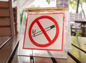За ужесточение штрафов для курящих выступили более половины краснодарцев