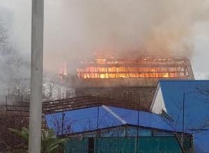 «Опять Казачий брод»: в Сочи произошел второй пожар в Форелевом хозяйстве