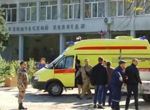 Среди погибших в трагедии в Керчи есть уроженцы Краснодарского края