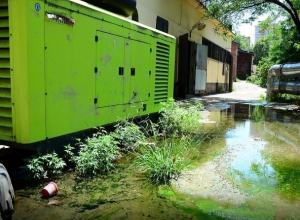Несколько дворов в Сочи пару месяцев топят сточные воды