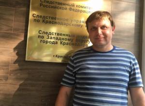 Дело об оскорблении атеистов в Краснодаре перешло в закрытый режим