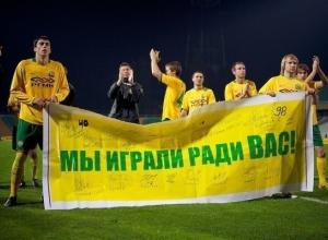 Новость о проблемах ФК «Кубань» назвали бредом