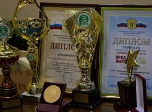 Чай производителей Кубани получил высшую награду на международном конкурсе