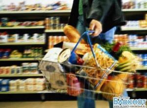 На Кубани выросли цены на продукты питания
